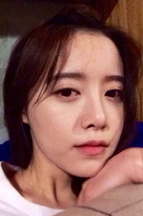 """Bí mật làn da ma cà rồng của nàng """"Cỏ"""" Goo Hye Sun - 5"""