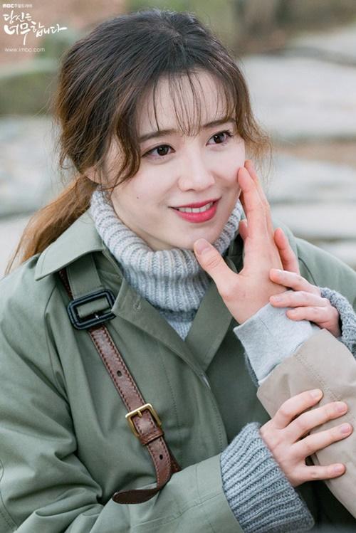 """Bí mật làn da ma cà rồng của nàng """"Cỏ"""" Goo Hye Sun - 12"""