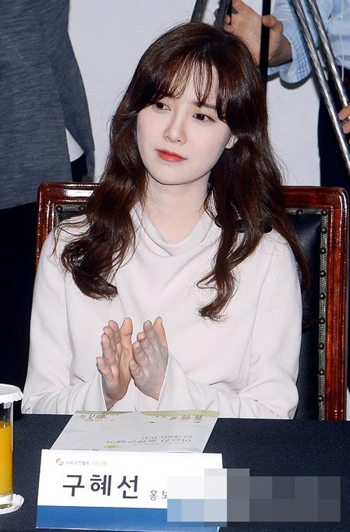 """Bí mật làn da ma cà rồng của nàng """"Cỏ"""" Goo Hye Sun - 2"""