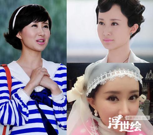 Lộ bằng chứng tiêm mặt của nhiều mỹ nhân Trung Quốc - 6