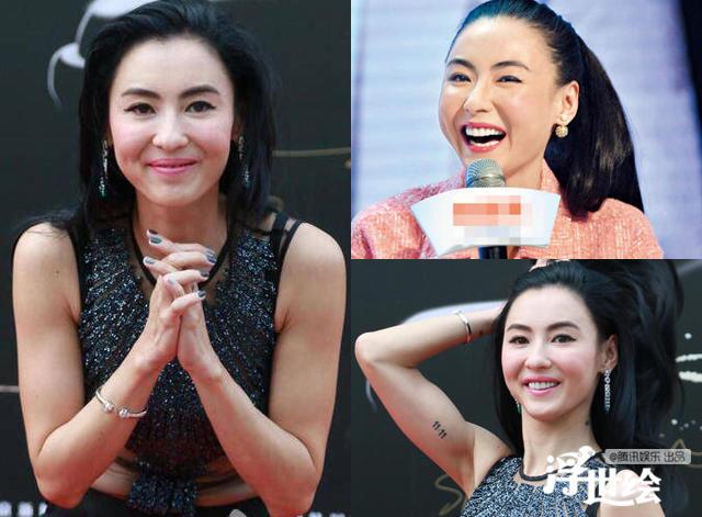 Lộ bằng chứng tiêm mặt của nhiều mỹ nhân Trung Quốc - 5