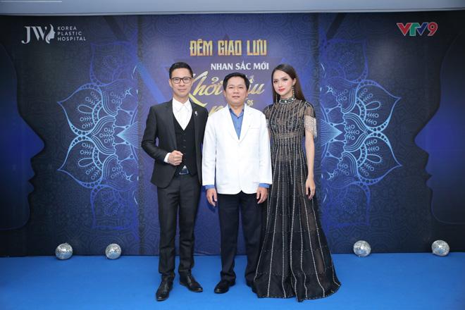 Sự thật đằng sau vẻ đẹp của Hoa hậu Hương Giang - 3