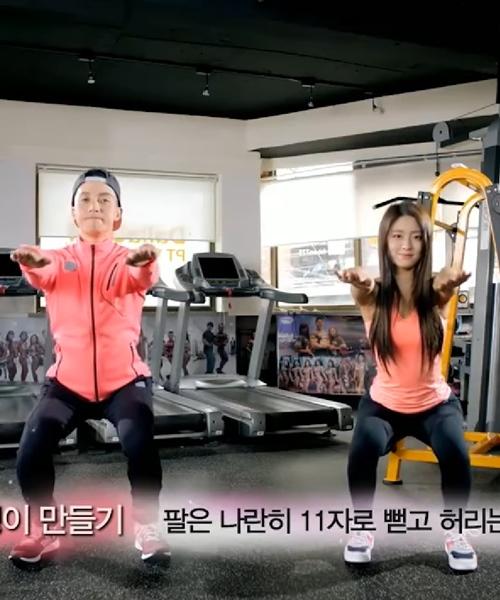 """Body quá """"nuột"""" của mỹ nhân Hàn từng khủng hoảng vì cân nặng - 5"""