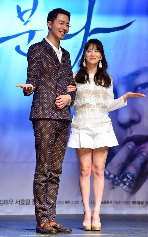Bí kíp mê hoặc khiến chồng trẻ nhất mực yêu chiều của Song Hye Kyo - 2