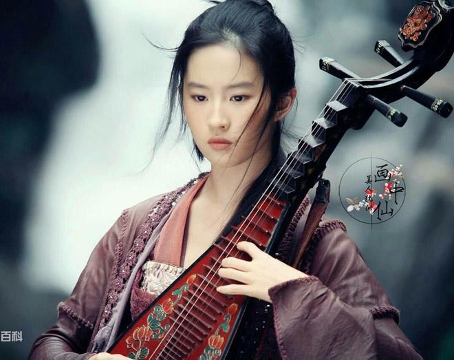 """Mặt mộc lắm khuyết điểm, Lưu Diệc Phi vẫn là đệ nhất """"thần tiên tỷ tỷ"""" của Kim Dung - 6"""